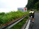真鶴サイクリング - 126.jpg