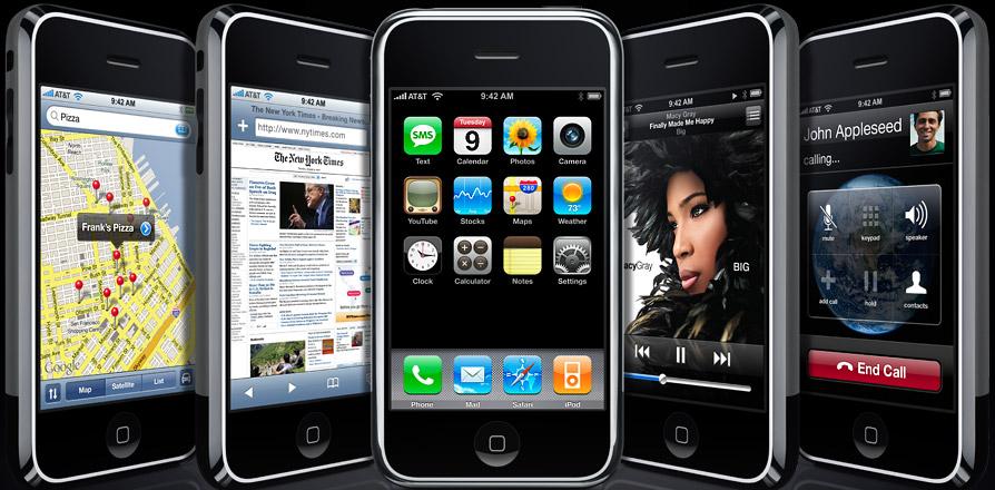 iphonehero20070629.jpg